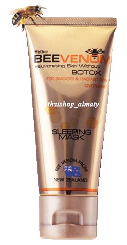 Маска ночная с пчелиным ядом и маточным молочком