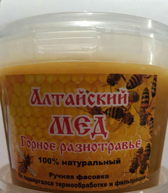 Мед алтайский 100% натуральный, горное разнотравье, 1кг