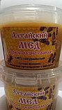 Мед алтайский 100% натуральный, горное разнотравье, 1кг, фото 2