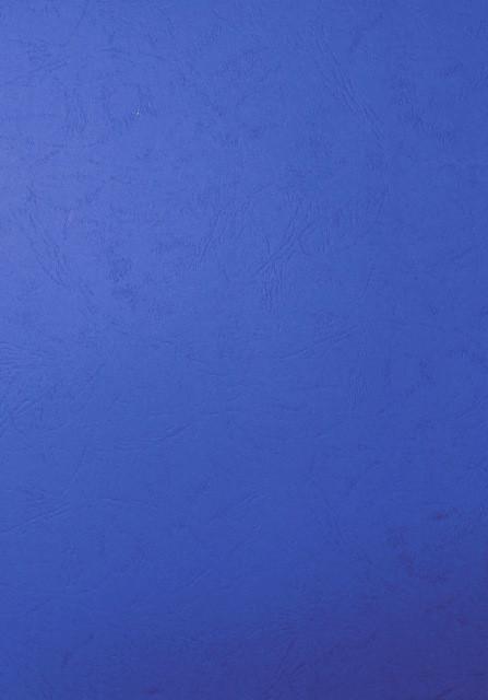 """Обложка для переплета, A3, 230гр, картон """"под кожу"""", синяя Alme"""