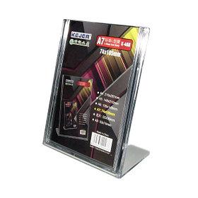 Указатель настольный, вертикальный, 74x105мм, форма L, прозрачный Kejea
