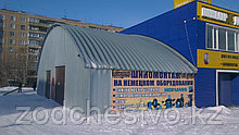 Строительство автосервиса, авторемонтной мастерской, автокомплекса, автобокса