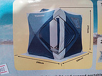 Палатка зимняя куб 220х220см