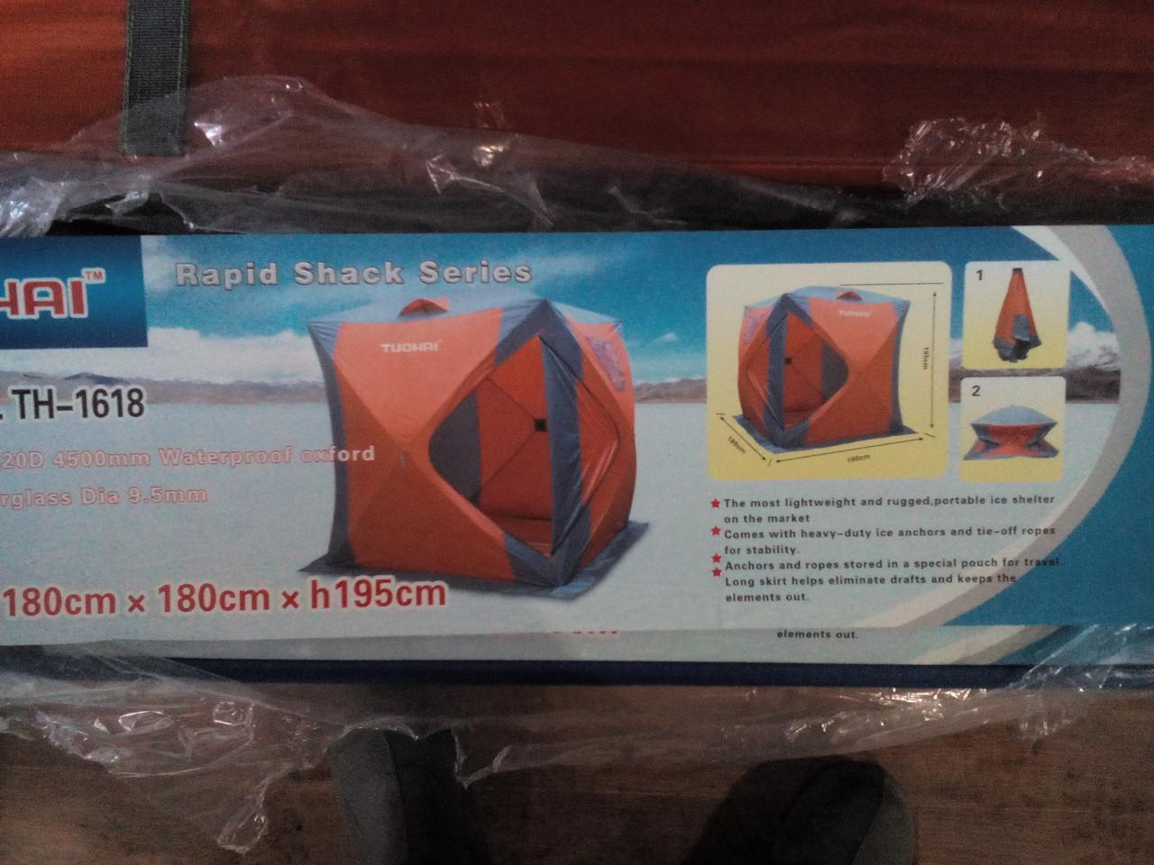 Палатка зимняя куб 2х2м.утеплённая - фото 2