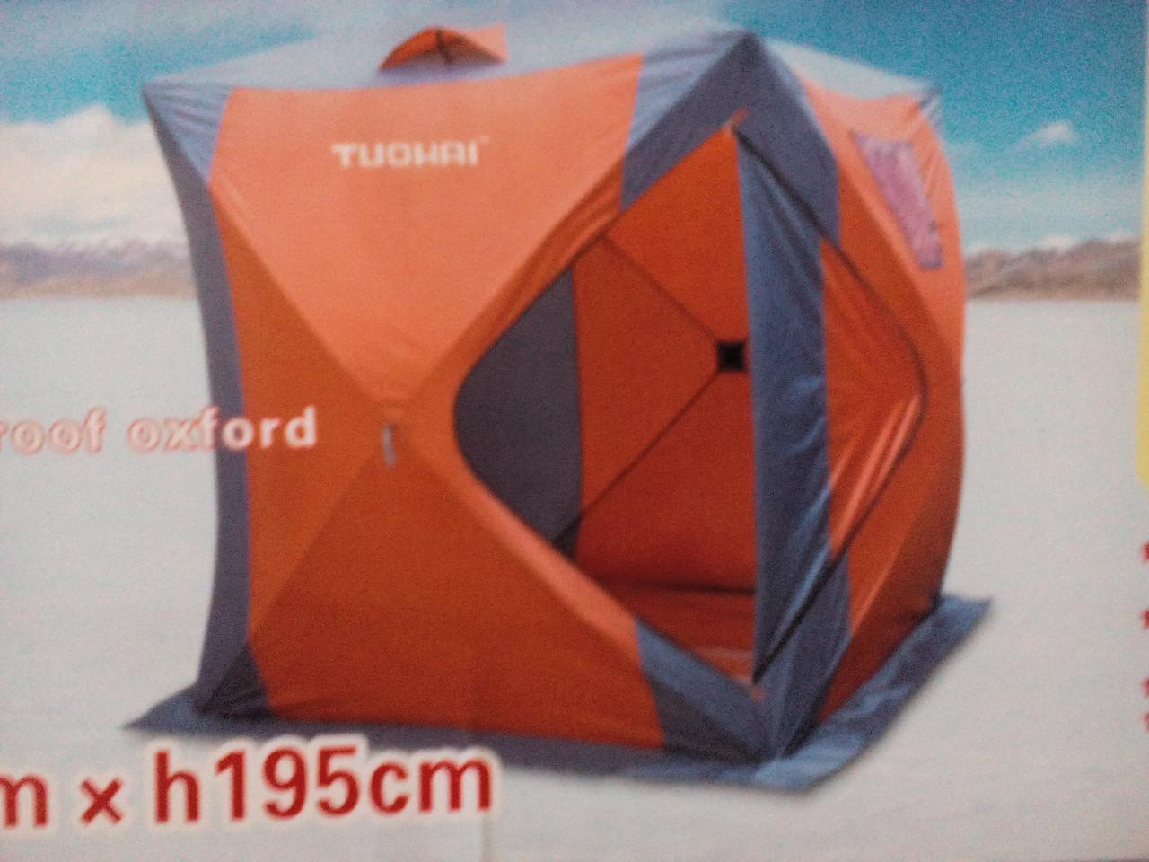 Палатка зимняя куб 2х2м.утеплённая