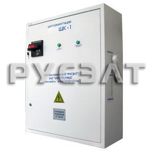 Щит коммутационный ЩК-0,4-1-300/3-У3-IP31
