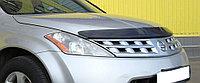 Мухобойка (дефлектор капота) EGR Nissan Murano (Z50) 2003-2007