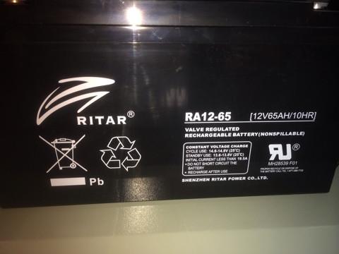 Аккумулятор для UPS (упс) 12V/65A