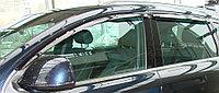 Ветровики (дефлекторы окон) EGR Audi Q7 2006-2016 (XS) узкие