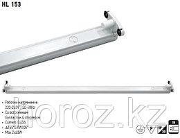 Люминесцентный светильник HL-153 2*36 Ватт