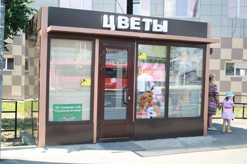 Продажа киосков, киоск Алматы