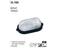 Пылевлагозащищенный светильник 60 Ватт HL-900 белый, черный