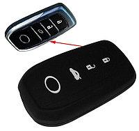 Силиконовые  чехолы для автомобильных ключей Toyota