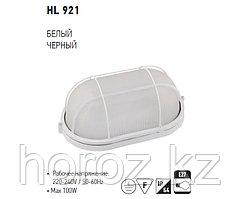 Пылевлагозащищенный светильник HL-921 100 Ватт
