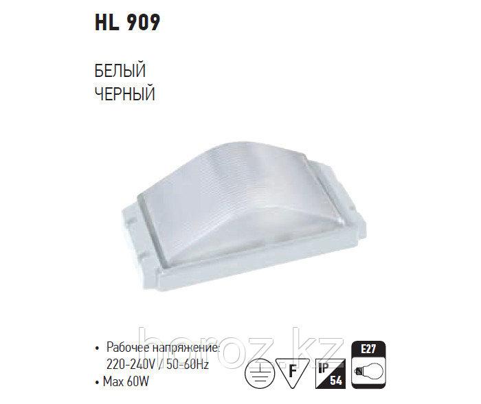 Пылевлагозащищенный светильник HL-909, 60 Ватт