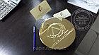 Табличка покрытая золотом, Позолоченная табличка из латуни., фото 2