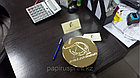 Табличка покрытая золотом, Позолоченная табличка из латуни., фото 6