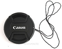 Крышка объектива Canon 55 mm, фото 1