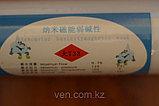 Фильтр для воды T33 Турмалин (минерализатор воды), фото 2