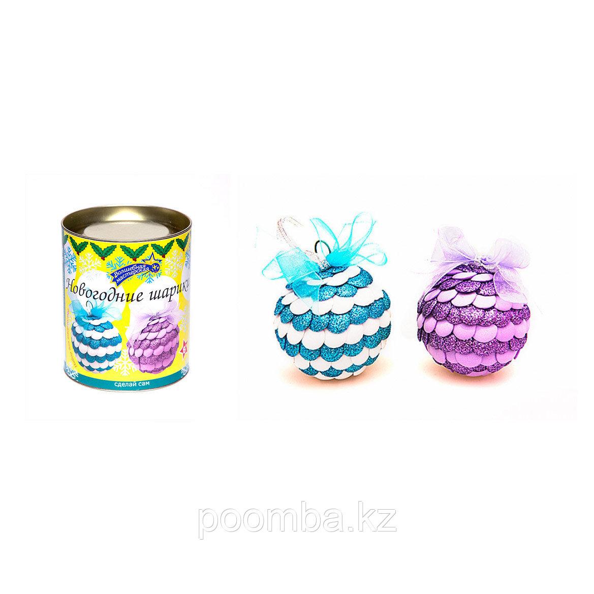 Набор для творчества - Новогодние шарики 6 см
