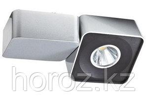 Светодиодный трековый светильник 23W HL-826L