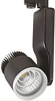 Светодиодный трековый светильник 33W HL-833L, фото 1