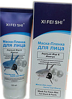 Маска - Пленка для лица XI FEI SHI ( Щи фей ши ) - Акулий жир и Жемчуг
