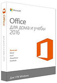 Office Home and Student 2016 Win Russian Russia Only Mdls No Skype P2 (replace 79G-04322)