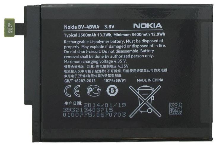Заводской аккумулятор для Nokia Lumia 1320 (BV-4BWA, 3500mAh)