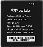 Заводской аккумулятор для Prestigio MultiPhone 5507 Duo (PSP5507 Duo, 2000mah)