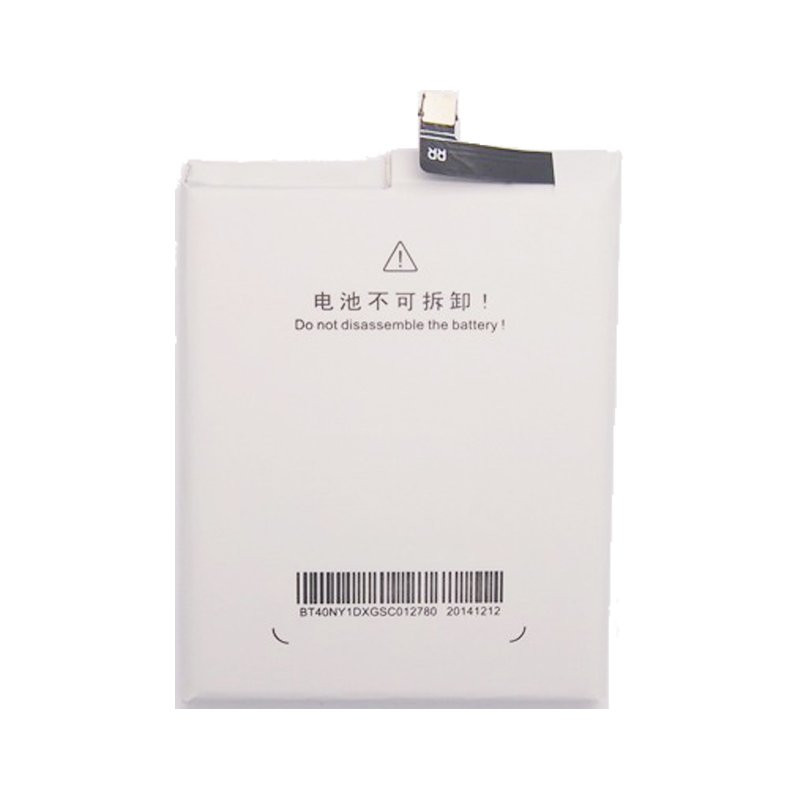 Заводской аккумулятор для Meizu Mx4 (BT40, 3000mAh)