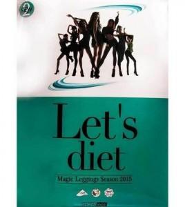 Корректирующие колготки SHOW MEE Let's Diet - фото 2