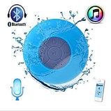Колонка водонепроницаемая беспроводная для душа Hi Shower Bluetooth, фото 2