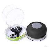 Колонка водонепроницаемая беспроводная для душа Hi Shower Bluetooth, фото 4