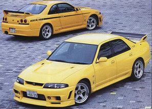 Skyline 1993-1998