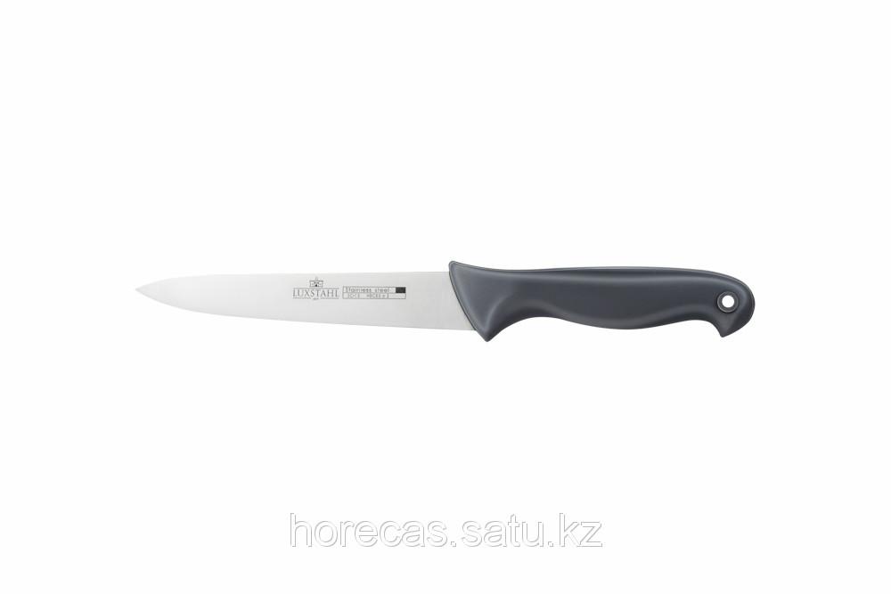 Нож филейный с цветными вставками «Colour Luxstahl» 175 мм [WX-SL405]