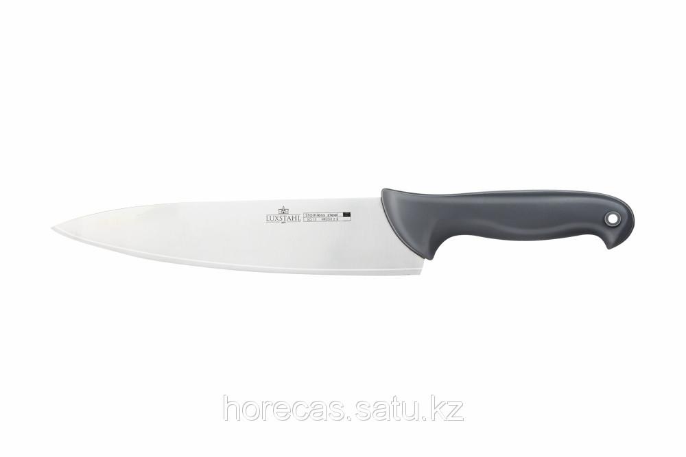 Нож шеф-повара с цветными вставками «Colour Luxstahl» 250 мм [WX-SL427]