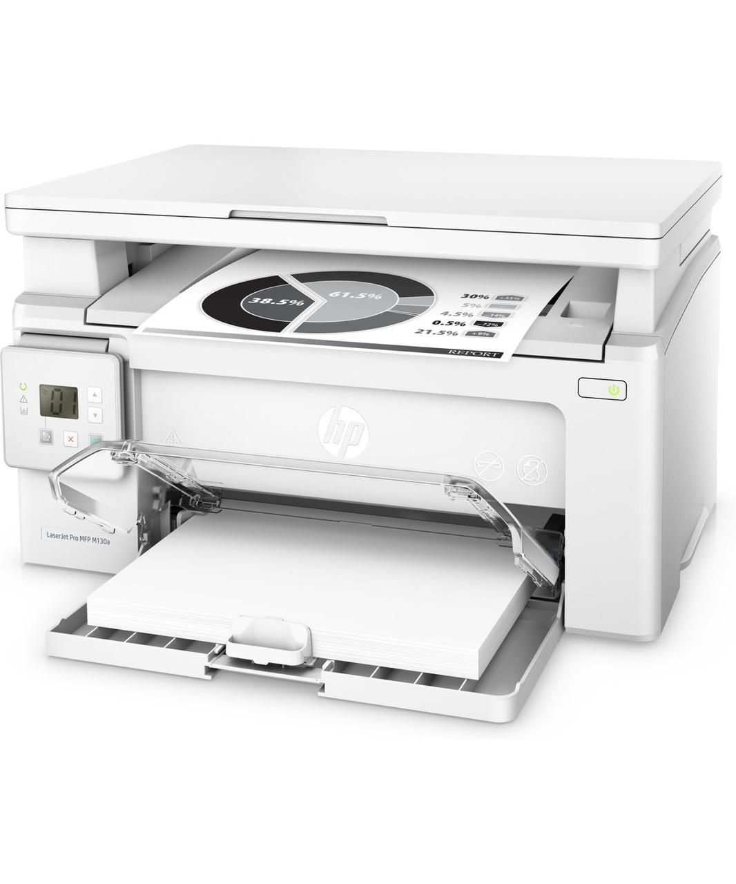 HP G3Q57A МФУ лазерное монохромное LaserJet Pro M130a (A4)