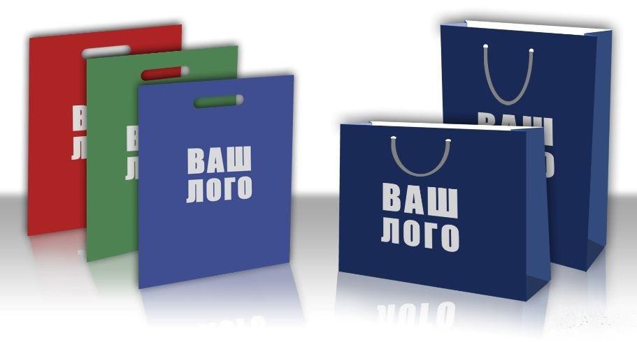 Изготовление бумажных пакетов с логотипом по индивидуальному заказу
