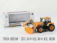 Трактор-погрузчик T53-D216