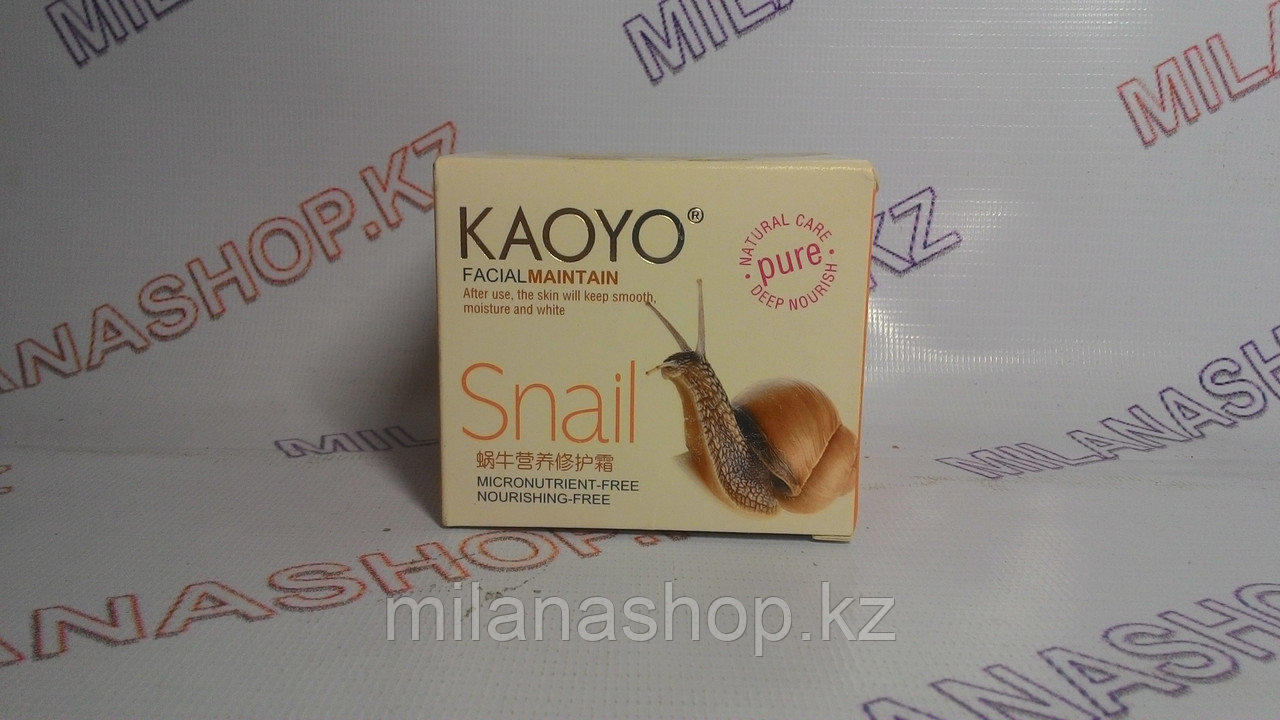 Kaoyo - Крем для лица Улитка