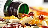 Витамины для мужчин и женщин.