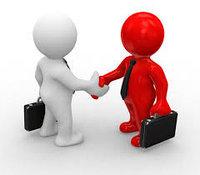 Предложение о Партнерстве