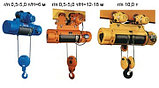Тельфер 250 кг, 500 кг, 1 т, 2 т, 3 т, 5 т, 10 т, 15 т, 20 т. 30 т, 50 т. на 220- 380 В. Тали электрические., фото 2
