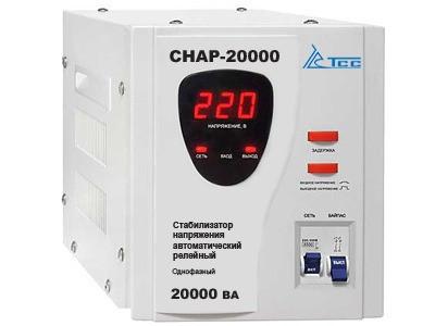 Однофазный стабилизатор СНАР-20000. Новосибирск