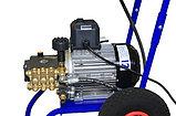 Аппарат высокого давления, фото 4
