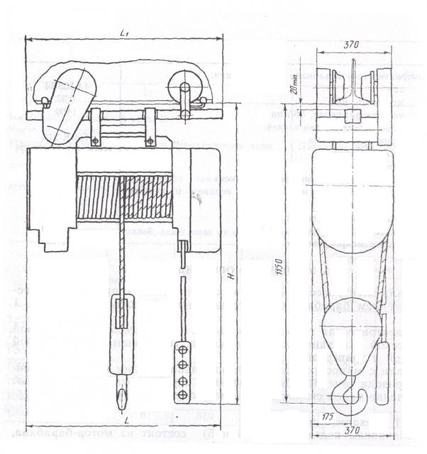 Таль электрическая ТЭ 200