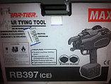 Пистолет для вязки арматуры RB397, фото 5
