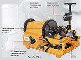 Резьбонарезной станок на 2 дюйма индукционный двигатель., фото 5