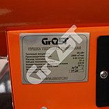 Пушка тепловая дизельная непрямого нагрева GROST DHI-60, фото 4